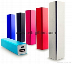Promotional gifts 2600mAh portable