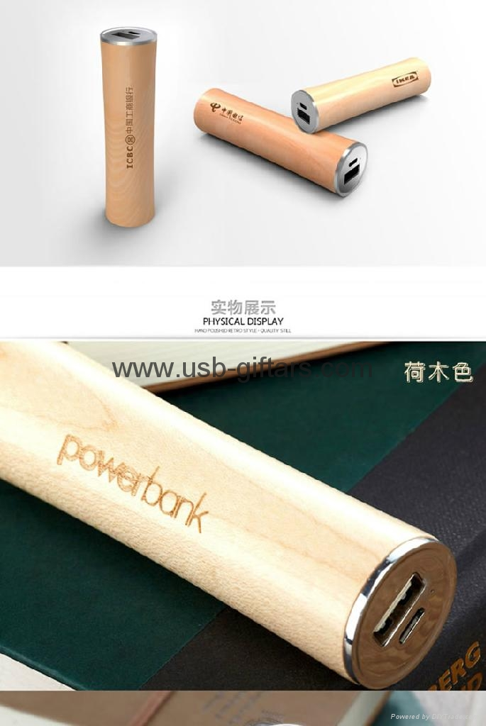 OEM Customized  2600mAh portable powerbank 18650 battery charger 2