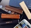 Wood natural 2600mAh portable powerbank 18650 battery charger 3
