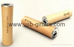 Wood natural 2600mAh portable powerbank 18650 battery charger