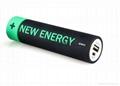 CUSTOM 3D 2600-4000mAH mobile charger
