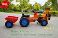 China toys kids ride on car toy car mini tractor toy crane trailer 417 2