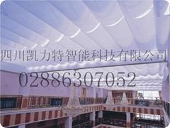 FCS折叠式天棚帘