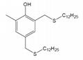 抗氧剂1726