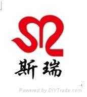 青島斯瑞印刷包裝材料有限公司