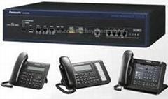 Panasonic NS 300 IP Hybrid Pbx from Newvik Teleservices