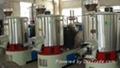 塑料混合机 高低速可转换