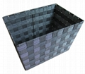 储存盒 3