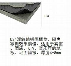 U34浮筑楼板隔音减震软木垫
