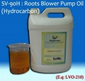 Roots Blower Pump Oil: SV-90H (Hydrocarbon) 1