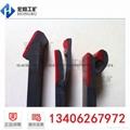 皮带机防溢裙板FY230 1