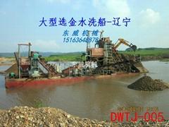具备挖掘选矿排送等功能双侧浮体