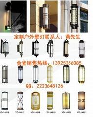 景觀燈圖片