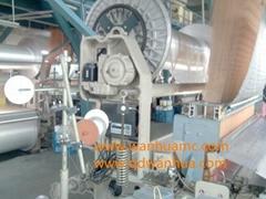 WH851-III系列雙經軸噴水大提花織機