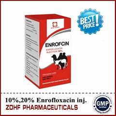 10% enrofloxacin injection 50ml oral solution