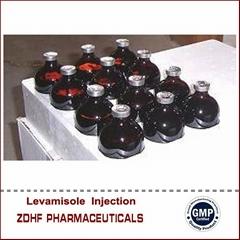 levamisole dewormer  / levacide injection 500ml