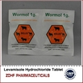 levamisole dewormer  / levacide injection 500ml 2