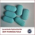 levamisole dewormer  / levacide injection 500ml 4