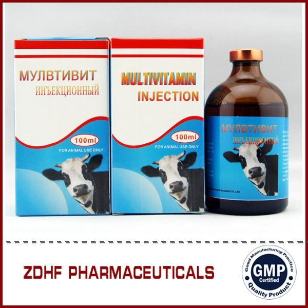 Weight gain multivitamin injection solution for broiler  5