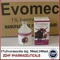 Ivermectin 10% injection / noromectin ivermectin / ivomec super 500ml 2