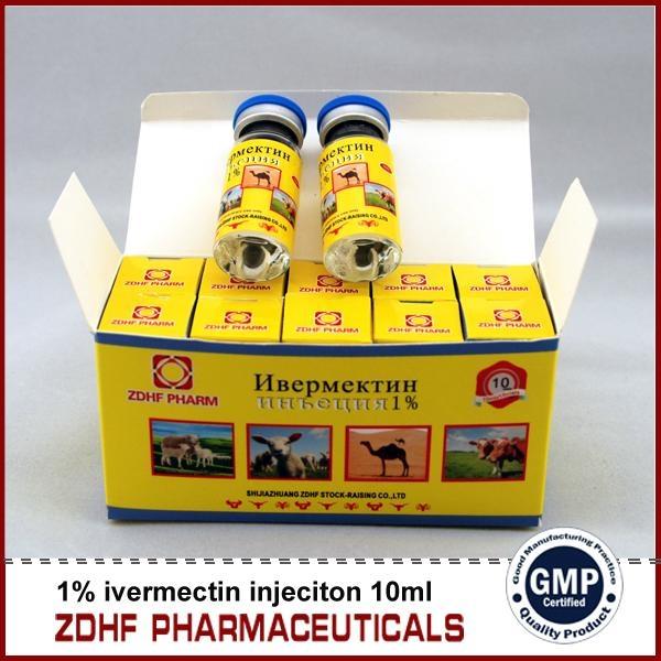Ivermectin 10% injection / noromectin ivermectin / ivomec super 500ml 4