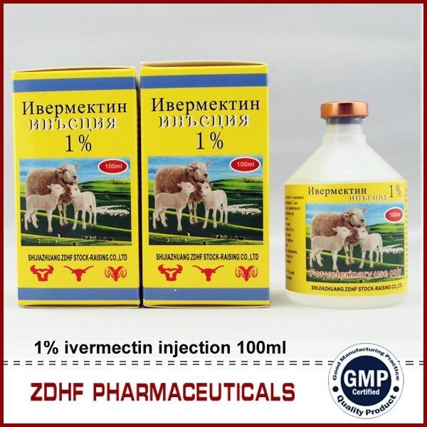 Ivermectin 10% injection / noromectin ivermectin / ivomec super 500ml 5