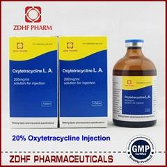 30% oxytetracycline injection 200 alamycin for sheep