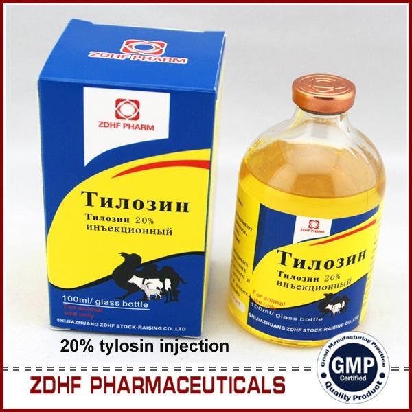 200 Tylan / tylosin tartrate injection 5% 10% 20% 1