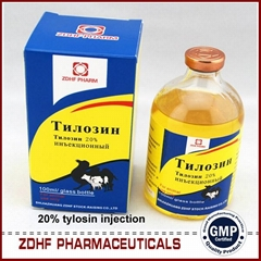 200 Tylan / tylosin tartrate injection 5% 10% 20%