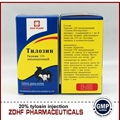 200 Tylan / tylosin tartrate injection 5% 10% 20% 4