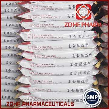 25kg Feed Grade Additives Premix Coccidiosis Diclazuril 4