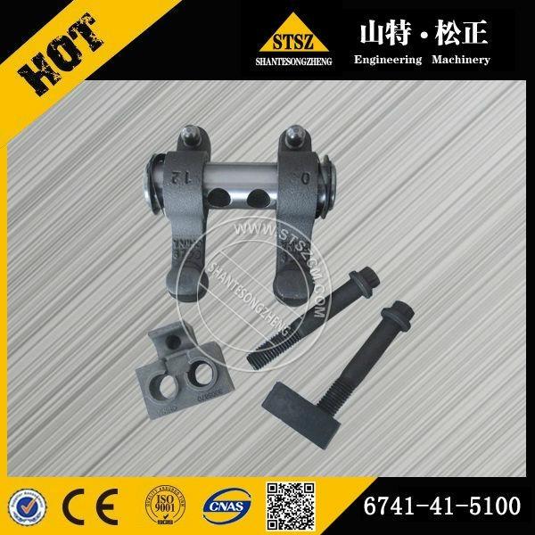 KOMATSU excavator PC300-7 engine parts 6741-41-5100 rocker arm assembly  1
