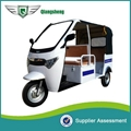 2014 new modlel eco friendly 1000W 60V Electric Tricycle
