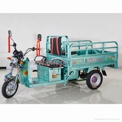 Electronic tricycle etrike electric