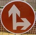 新恒安交通安全标志牌 3