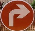 新恒安交通安全标志牌 1