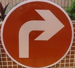 新恆安交通安全標誌牌