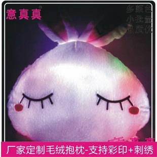 意真真厂家定做毛绒抱枕 LED七彩创意兔子发光抱枕 来图定做 1
