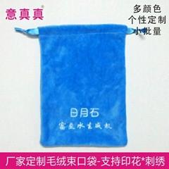 意真真廠家定做毛絨束口袋 超柔短毛絨藍色束口袋 加工定製