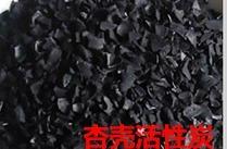 唐山活性炭椰壳型