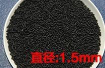 唐山果殼活性炭