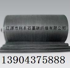 優質石墨碳氈