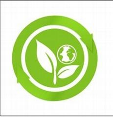 福州绿能环保科技有限公司