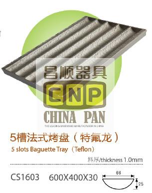4 Channel Baguette Baking Loaf Pan 3