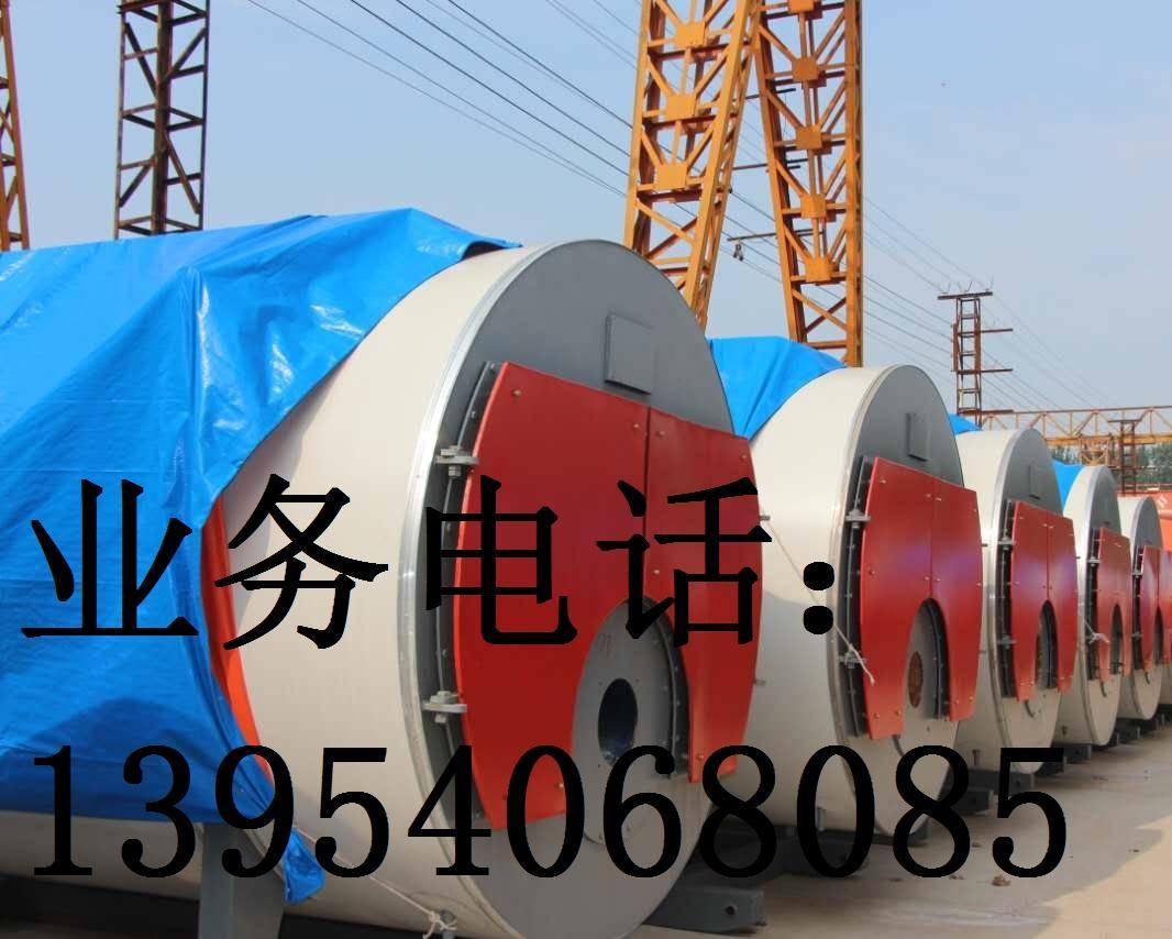 燃氣蒸汽鍋爐 1