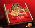 精彩月餅盒尊誠禮月