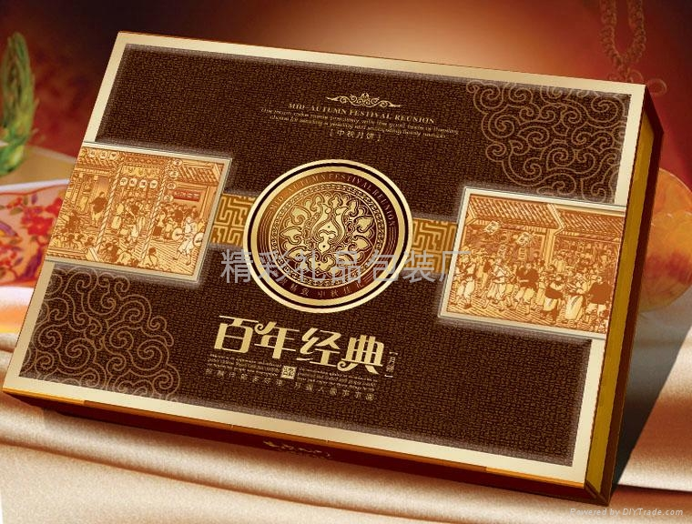 精彩月餅盒百年經典 1