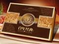 精彩月餅盒百年經典
