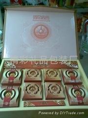 精彩月餅盒至尊皇品