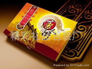 精彩月餅盒唐人街 1